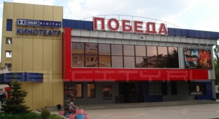 Афиша ярославль кино театр заказать билеты на концерт агутина и варум