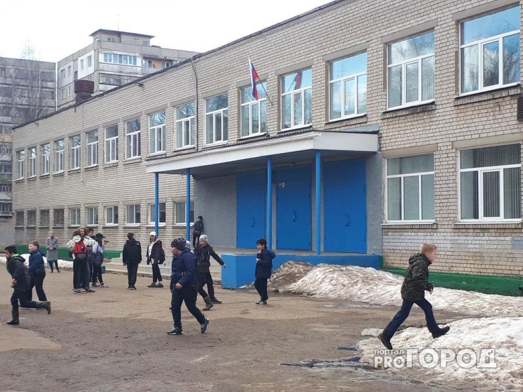 ВЯрославле четвероклассник ударил ножом пятиклассника