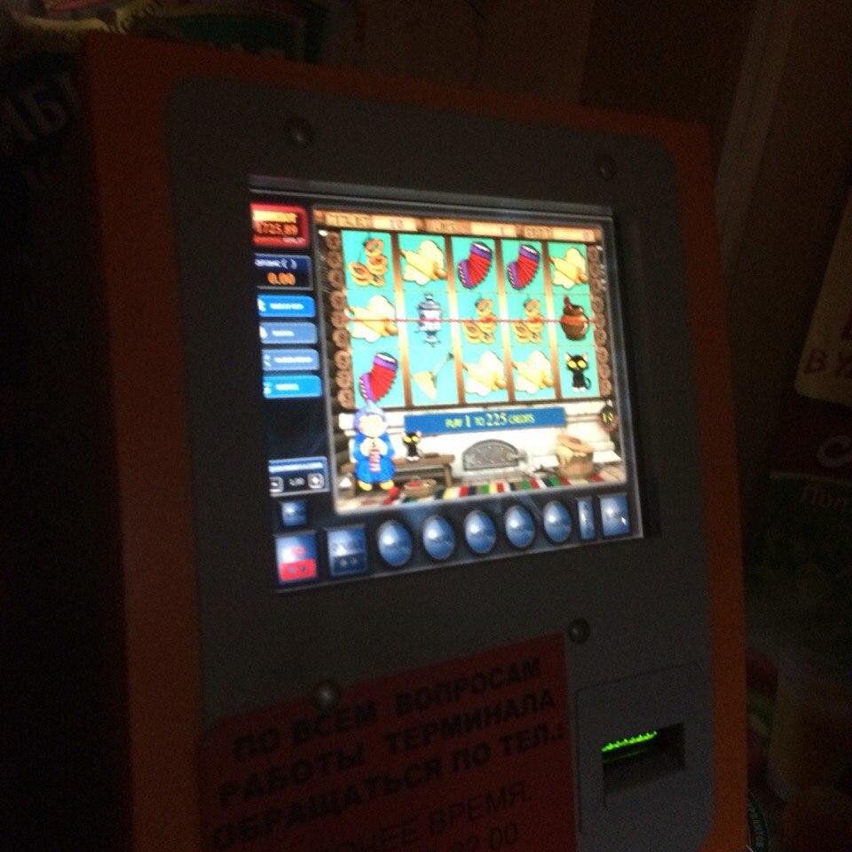 Установить игровые автоматы