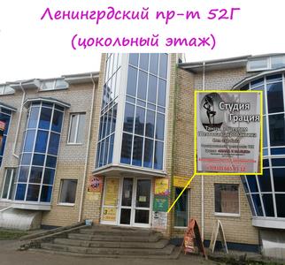 спа центр панацея ярославль цены