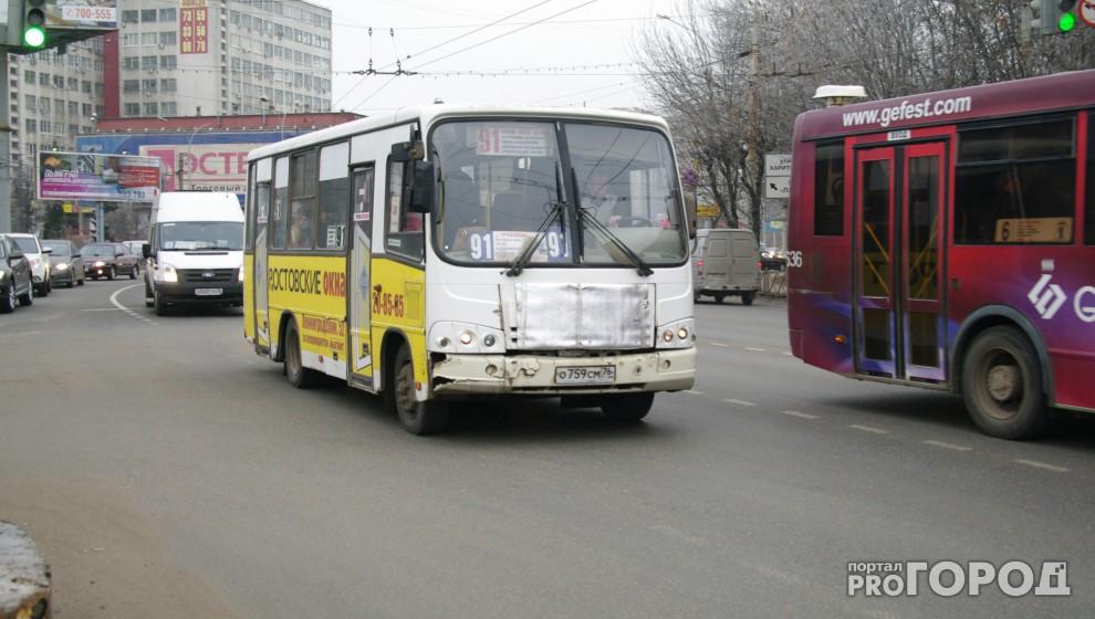 исходит того, где едет автобус 55 Уральские пельмени