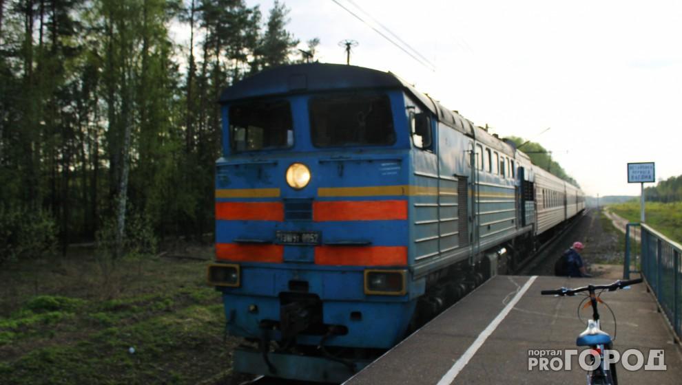 Из-за ремонтных работ некоторые поезда и электрички в Ярославской области на несколько дней изменят расписание и маршрут