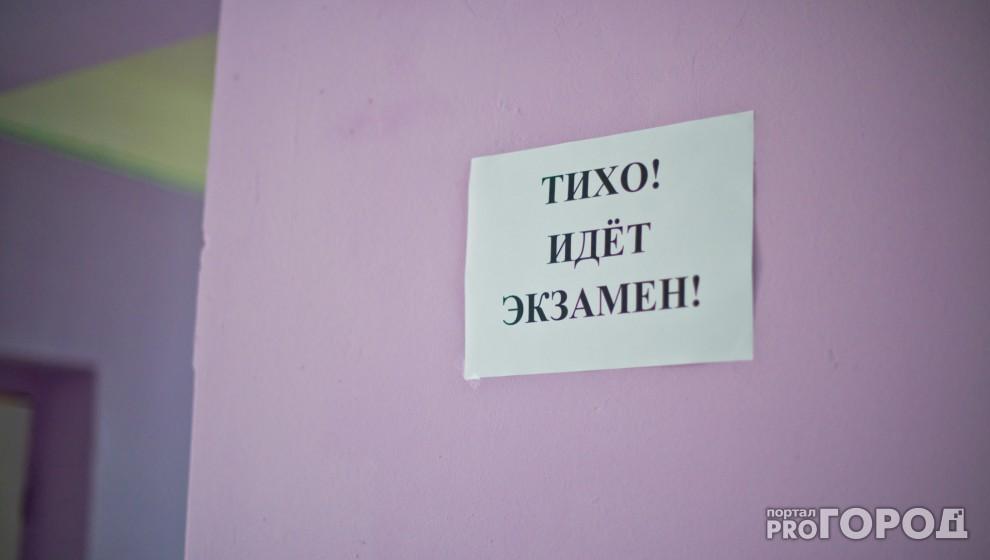 Новости онлайн россия 1 местное время