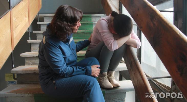 Психолог МЧС отговорила девушку от суицида: подробности триллера