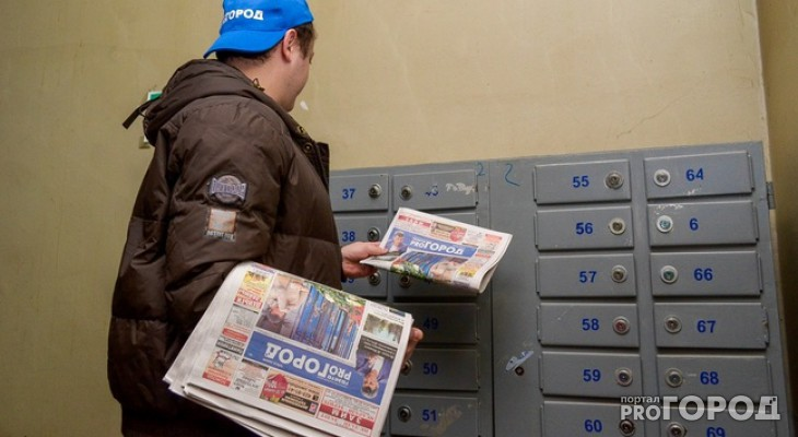 Вакансия распространитель листовок по почтовым ящикам курск