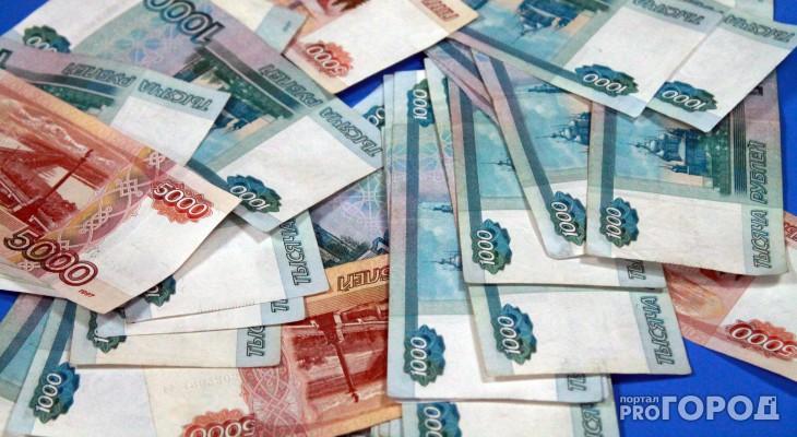 Выбрать и взять микрозайм онлайн в Ярославле подав заявку не выходя из дома.