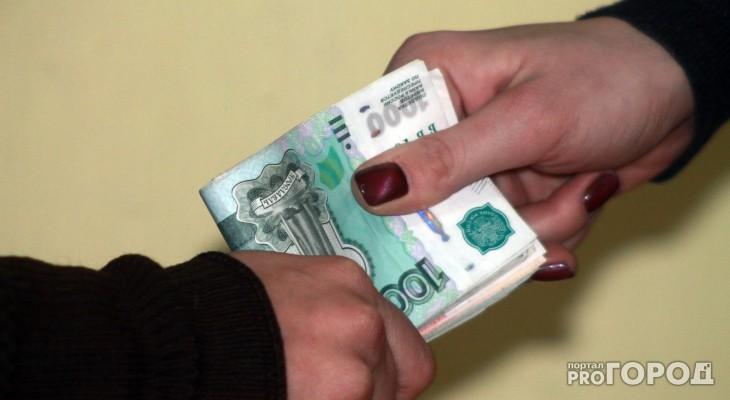 В Ярославле топ-менеджеры сотового оператора хотели получить взятку в три миллиона рублей