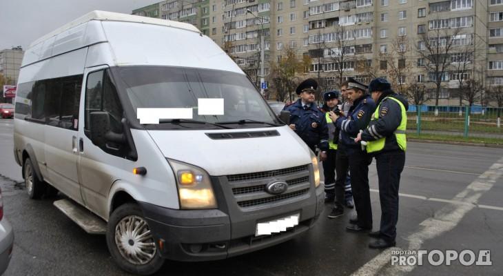 Ярославский маршрутчик нарушил правила, расстроился и высадил пассажиров, забыв вернуть деньги