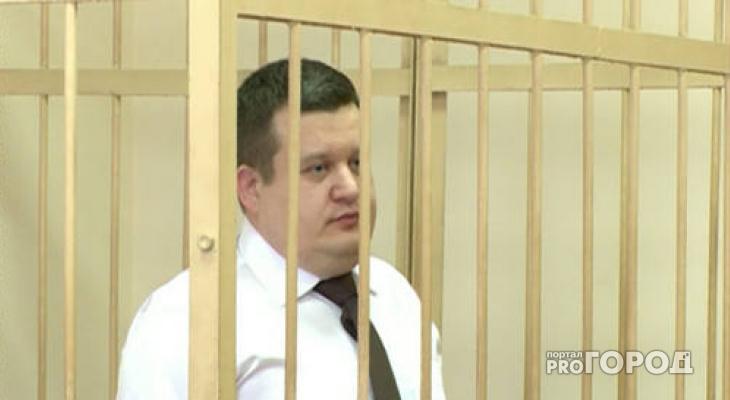 Директора ярославского МУП «Волна» посадили на 5 лет за взяточничество