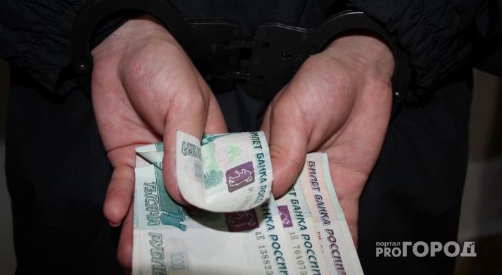 В Ярославле четверо бывших полицейских попались на взятке в 100 000 рублей