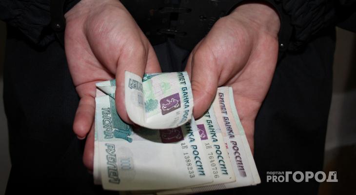 Ярославец оценил безопасность своих детей в 750 рублей