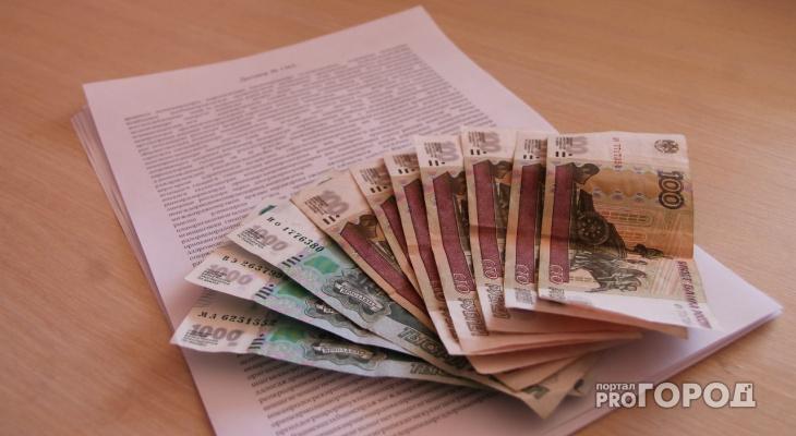 Процедура банкротства физических лиц как процесс несостоятельности