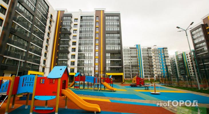 Стало известно, где в Ярославле самое дешевое жилье