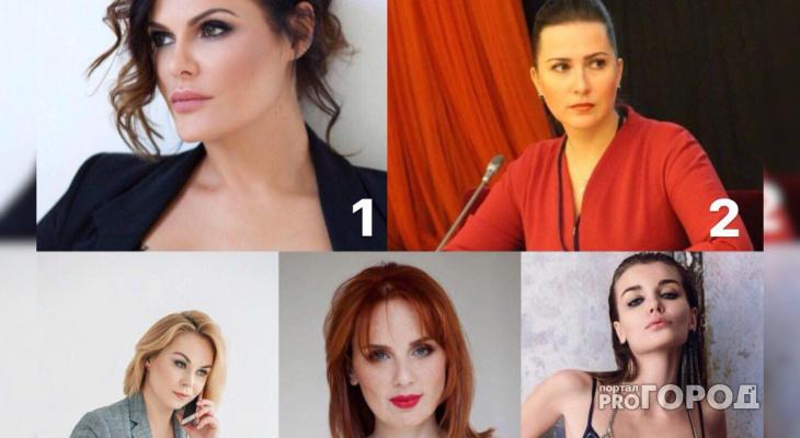 В Ярославле составили топ-5 самых сексуальных женщин