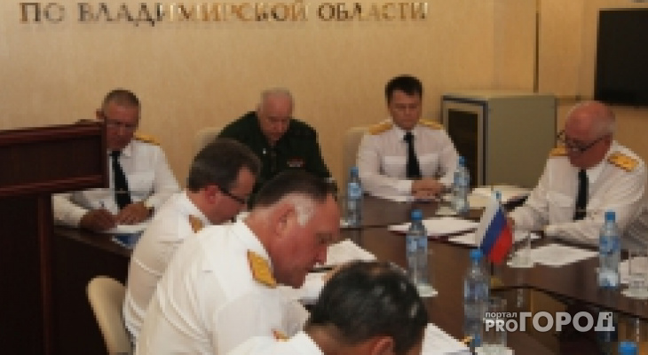 Главный ярославский следователь на приеме у Бастрыкина: итоги полугодия