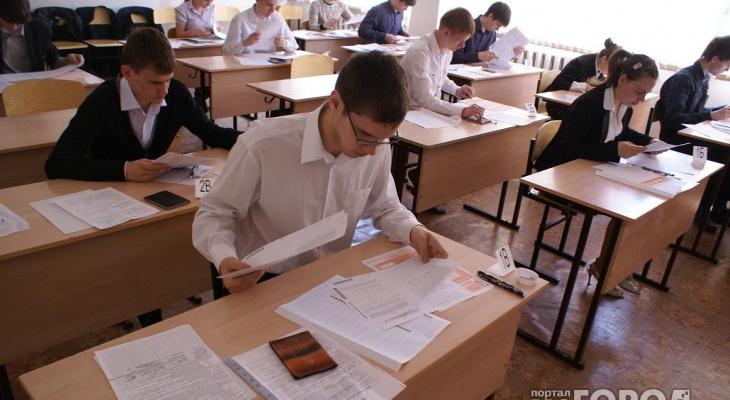 Сколько в Ярославле гениев: огласили результаты ЕГЭ