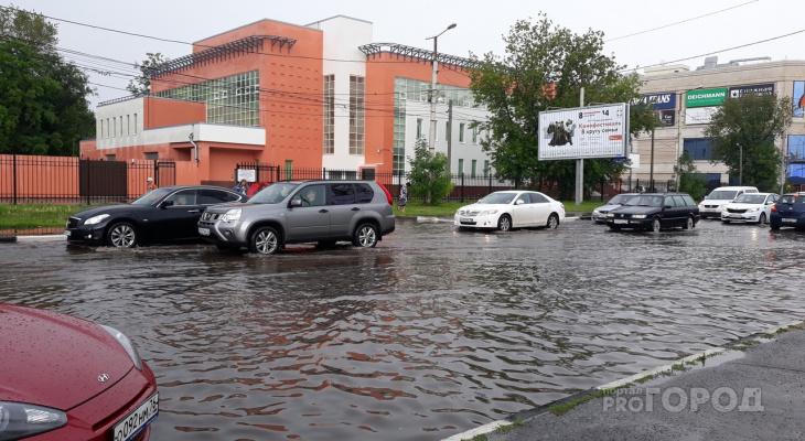 Синоптики: Ярославль смоет дождями и грозами