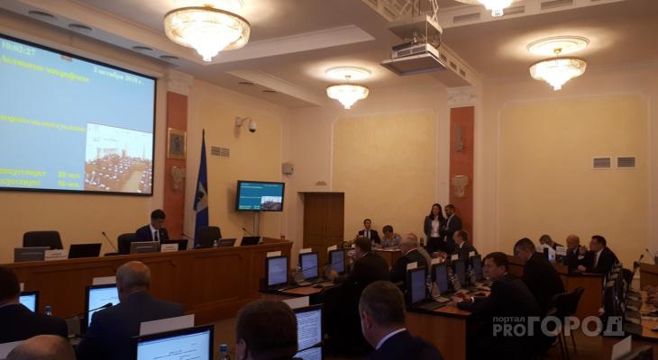 В Ярославле больше нет градоначальника: сайт мэрии опустел