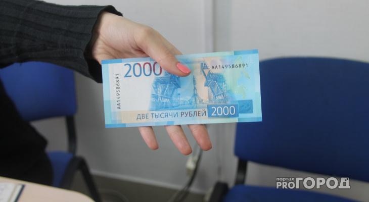 В Ярославле директор общежития подселял к студенткам незнакомцев
