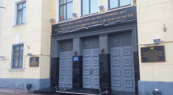 В полиции объявили день приема ярославцев: как записаться
