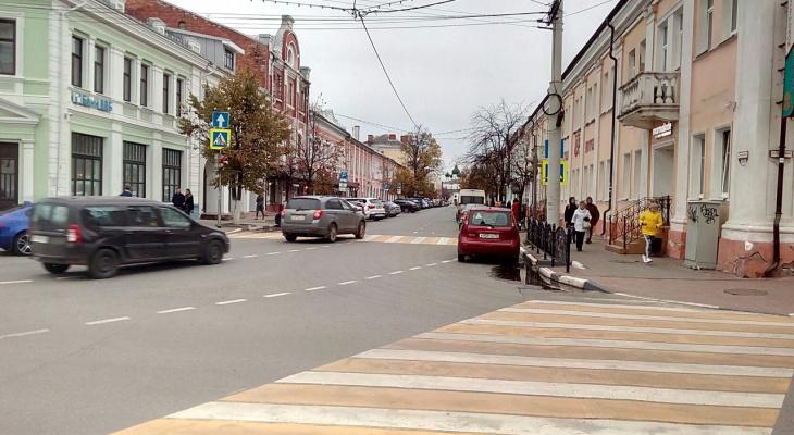 Центр Ярославля перекроют: где и когда