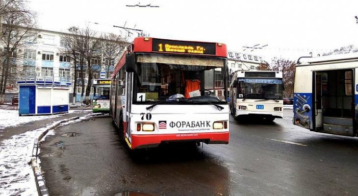 По приездЕ: грамотный троллейбус запустили в Ярославле