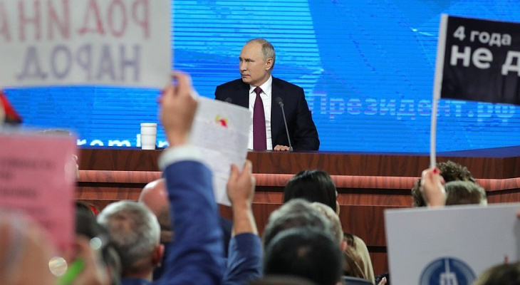 Путин о том, почему россияне живут хорошо, но им плохо