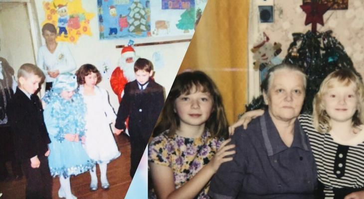 В масках и под дождем: вспомнили Новый год из 90-х ярославцы