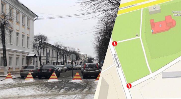Центр города перекроют на Рождество: где не проедут ярославцы