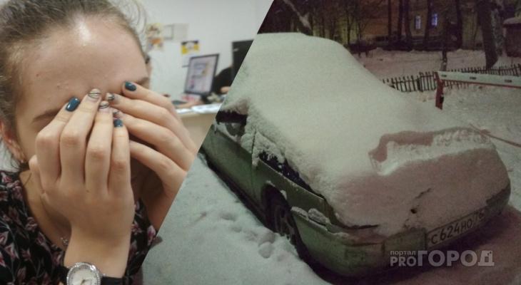 Ярославцы, рыдайте: суд запретил парковку во дворах