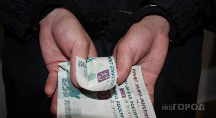 3,5 миллиона рублей похитил у Минобороны аудитор из Ярославской области