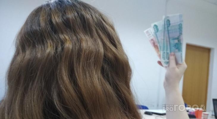 Налоги заплатит каждый: как быть самозанятым ярославцам