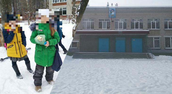 Трагедия в ярославской школе: смертью первоклассницы заинтересовались следователи