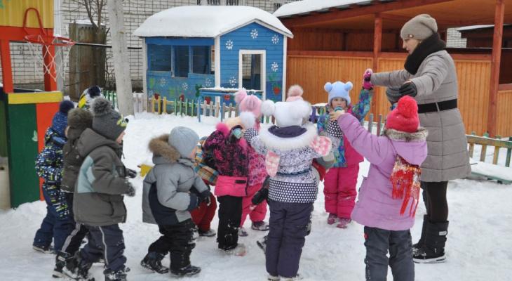 Принцип адресности: кто не получит льгот на детский сад в Ярославле