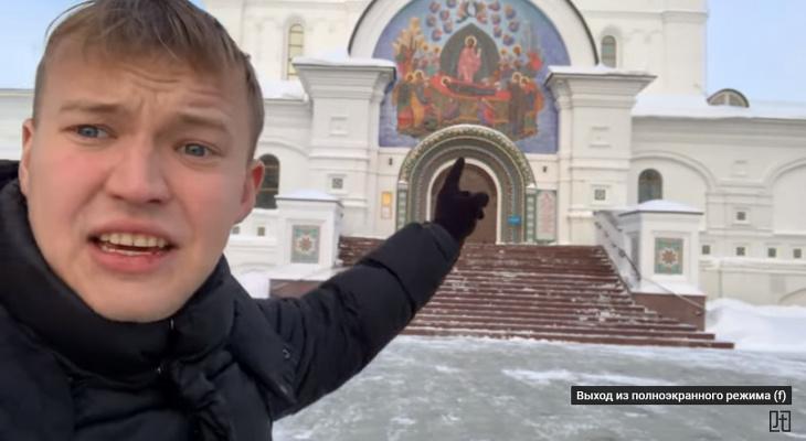 Я ожидал увидеть толпы: что удивило блогера из Англии в Ярославле