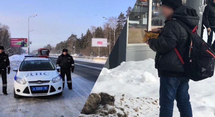 Лихач на иномарке сбил ребенка: подробности ДТП в Рыбинске