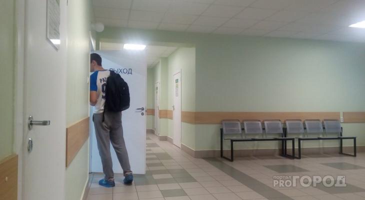 В поликлиниках Ярославля отменили прием здоровых детей: причины
