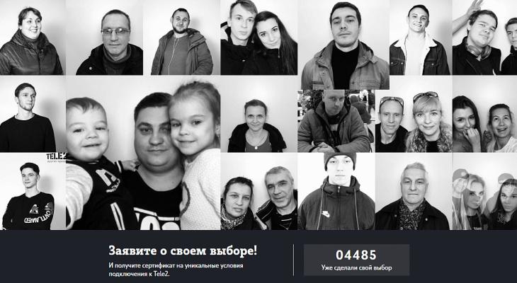 Новый мобильный оператор уже в Ярославле: почему другие правила, и что нам предлагают выбрать?