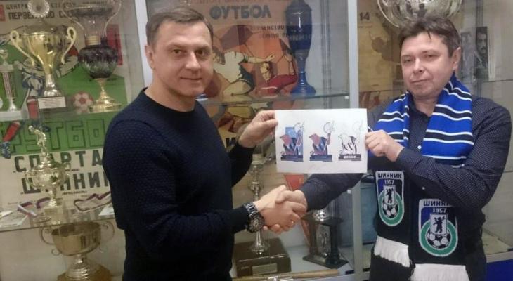 Футбольный клуб «Шинник» показал фанатам нового маскота