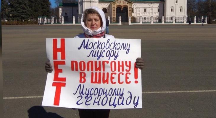 Одна против москвичей: ярославна решила бороться с мусором в городе