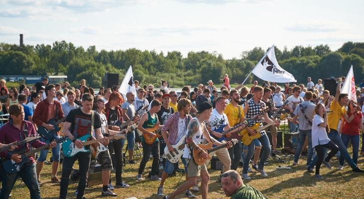 Это будет громко: ярославцев зовут на массовый рок-флешмоб