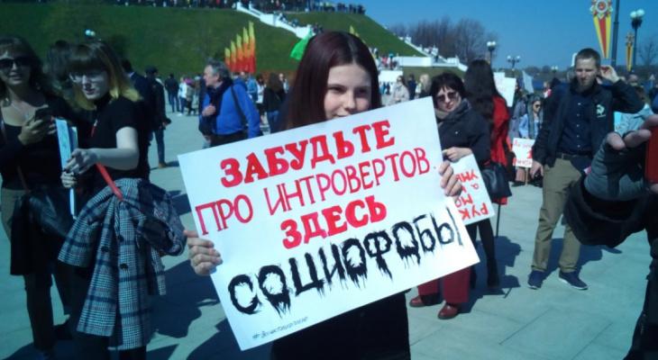 Самые счастливые люди живут в этих городах: а как же Ярославль
