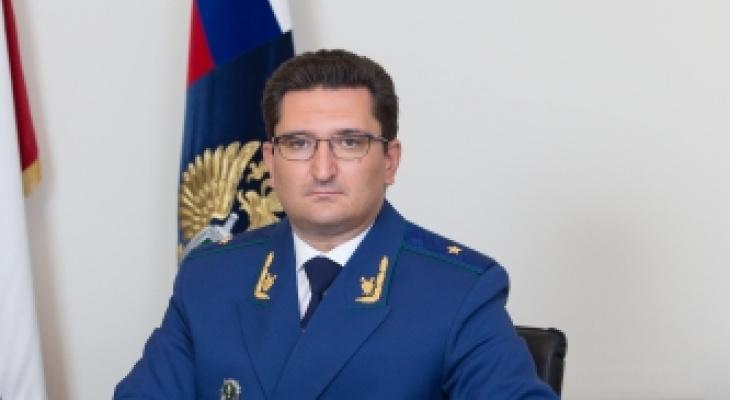 Больше губернатора: сколько заработал за год прокурор Ярославской области