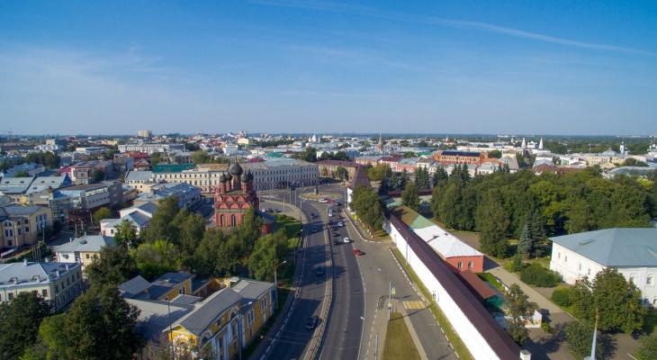 В День города выступит любимая группа 90-х: полная афиша мероприятий в Ярославле