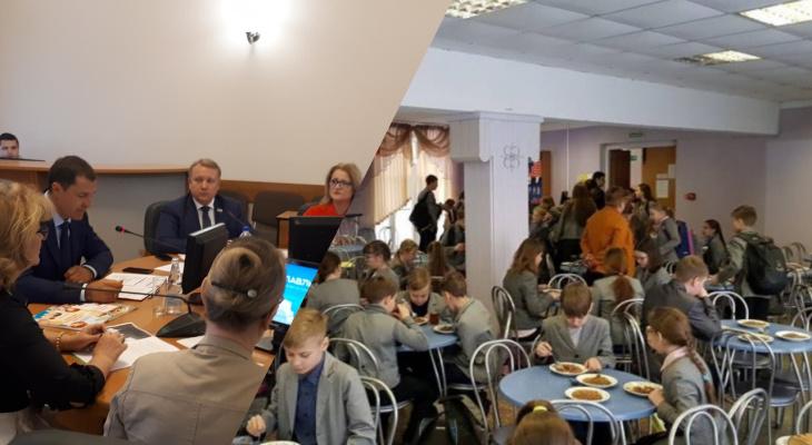 Лейте «Фанту» вместо воды: что изменится в системе школьного питания в Ярославле