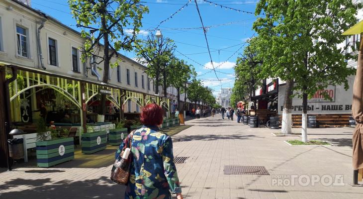 Доставайте пуховики: ярославцев предупредили о резком ухудшении погоды