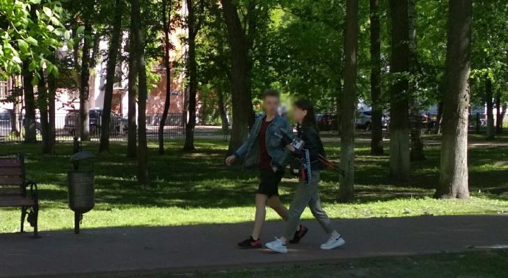 Кровавый закат расскажет об этом: погода мая удивит ярославцев