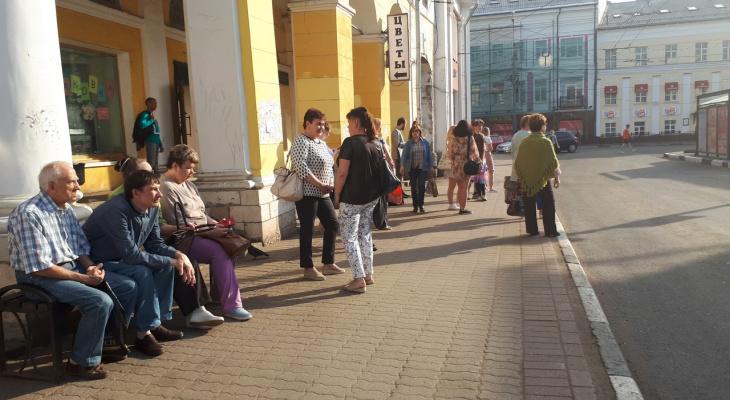 Назвали города, где повысят зарплаты: что ждет ярославцев