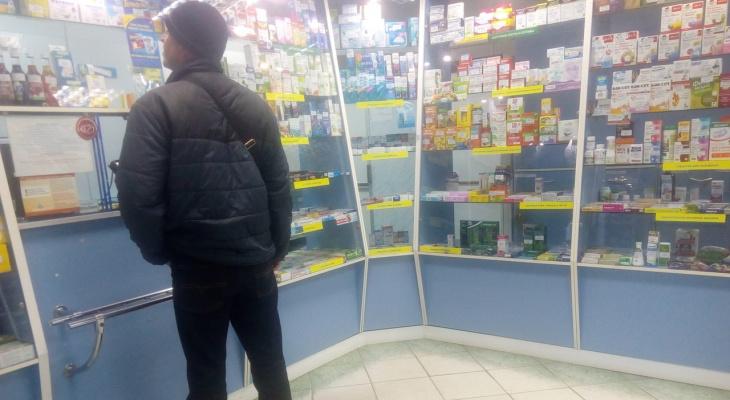 Эти цифры пугают: в России взлетели цены на лекарства