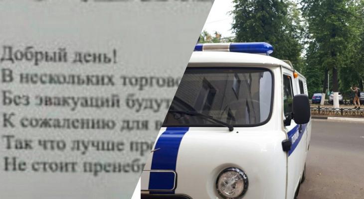 В России предотвратили масштабный теракт: ситуация в Ярославле